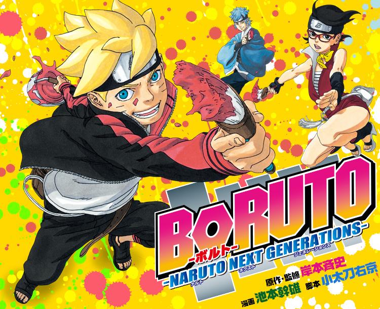 main boruto - BORUTO-ボルト-【第29話】ネタバレ!影分身の術ナルト対ボルトの忍組手!