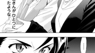 gegreger 320x180 - ダイヤのAactⅡ【第150話】ナベチェックのネタバレ!反撃開始!