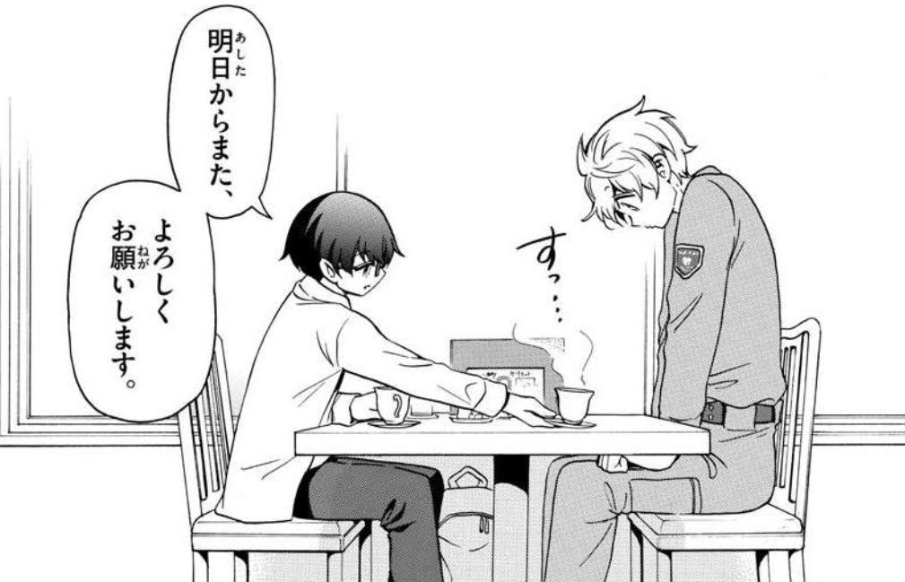 frabi 02 - ファイヤーラビット【第4話】ビビり のネタバレ!
