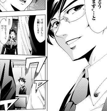 jkykyiiy 347x360 - ヒットマン【第27話】魂を込めてのネタバレ!天谷に認められる龍之介