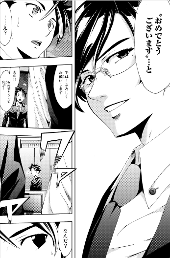 jkykyiiy - ヒットマン【第27話】魂を込めてのネタバレ!天谷に認められる龍之介