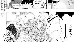 jyukyliulu 314x180 - ヒットマン【第29話】サブヒロインのネタバレ!ヒロインになりたい奈佳