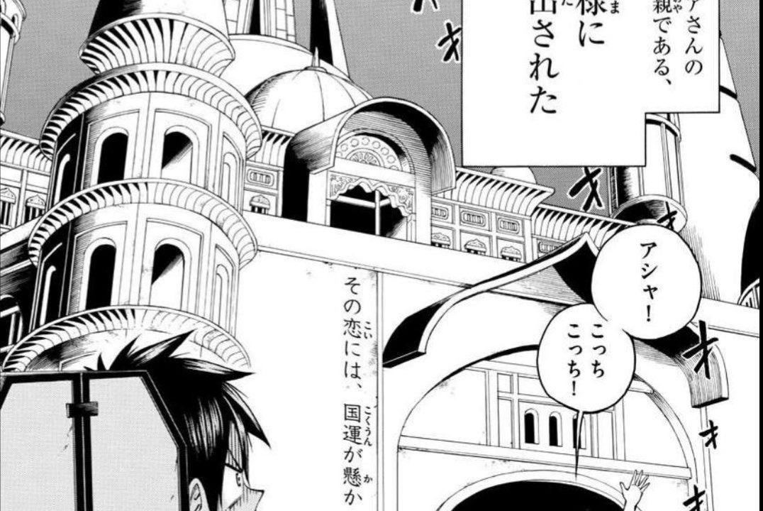 mizu 03 1076x720 - 水女神は今日も恋をするか?【6話】眠れるジジイ のネタバレ!