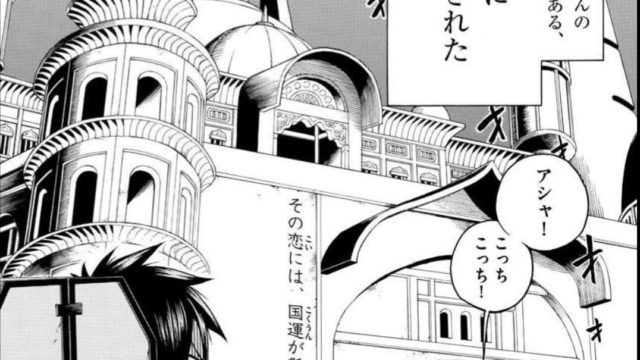 mizu 03 640x360 - 水女神は今日も恋をするか?【6話】眠れるジジイ のネタバレ!