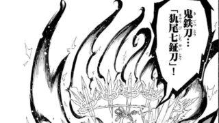 2019y02m20d 175019927 320x180 - EDENS ZERO【第32話】殺人鬼ジャミロフのネタバレ!ハーミットらしき目撃情報