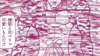 2019y02m20d 175232015 320x180 - DAYS【第284話】リスペクトのネタバレ!準決勝に向けて午後練も気合充分!!