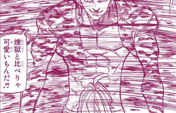 2019y02m20d 175232015 562x360 - 七つの大罪【第301話】みんなの想いのネタバレ!戻ってきたバンVS魔人王の闘い!!
