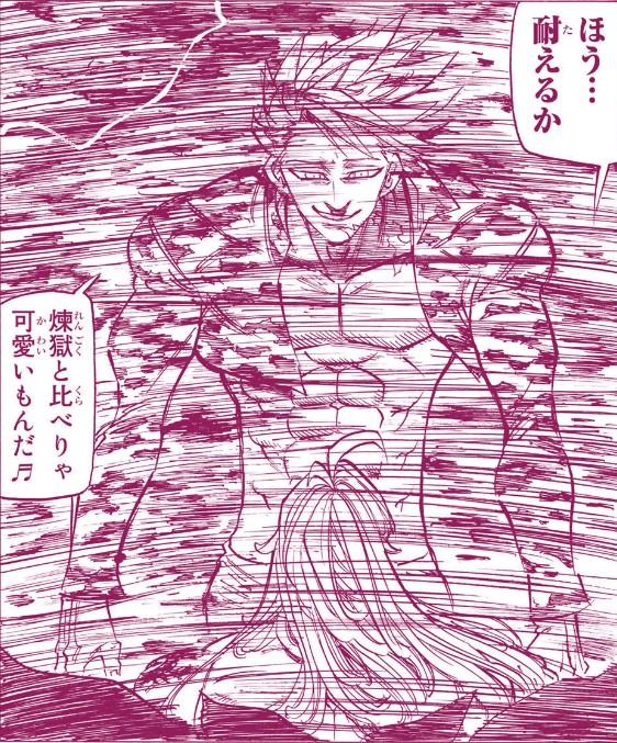 2019y02m20d 175232015 - 七つの大罪【第301話】みんなの想いのネタバレ!戻ってきたバンVS魔人王の闘い!!