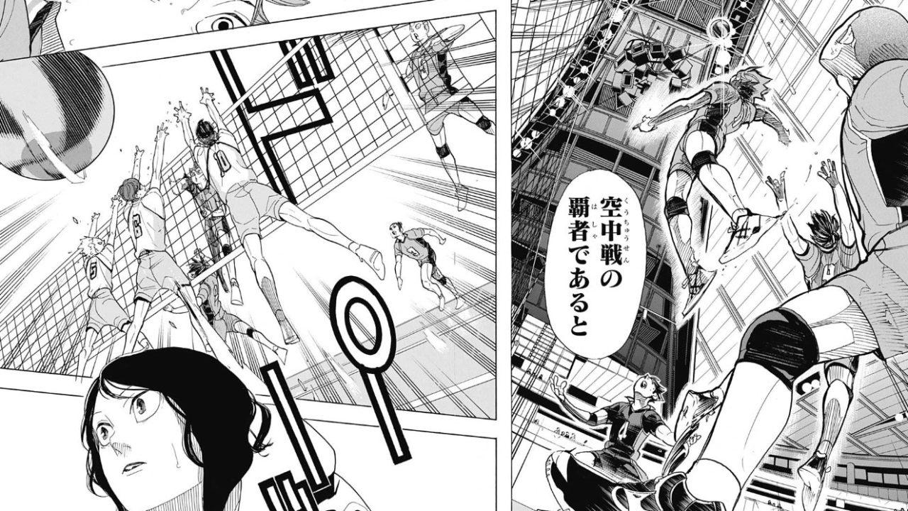 2019y02m25d 213845747 1280x720 - ハイキュー!!【第339話】認知のネタバレ!いよいよ鴎台戦試合開始!!