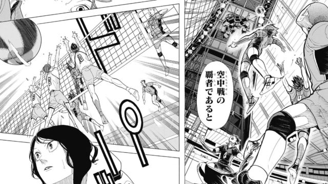 2019y02m25d 213845747 640x360 - ハイキュー!!【第339話】認知のネタバレ!いよいよ鴎台戦試合開始!!