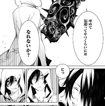 grehtjytj 356x360 - 化物語【第42話】のネタバレ!救世主現る