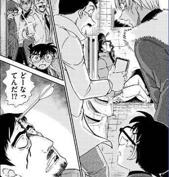 hiuhujuhio 343x360 - 名探偵コナン【第1028話】雪山の山荘のネタバレ!1人目の犠牲者