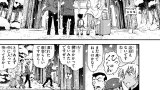 huijmmkuh 320x180 - たまのごほうび【#07】のネタバレ!かの子とうとう告白!?