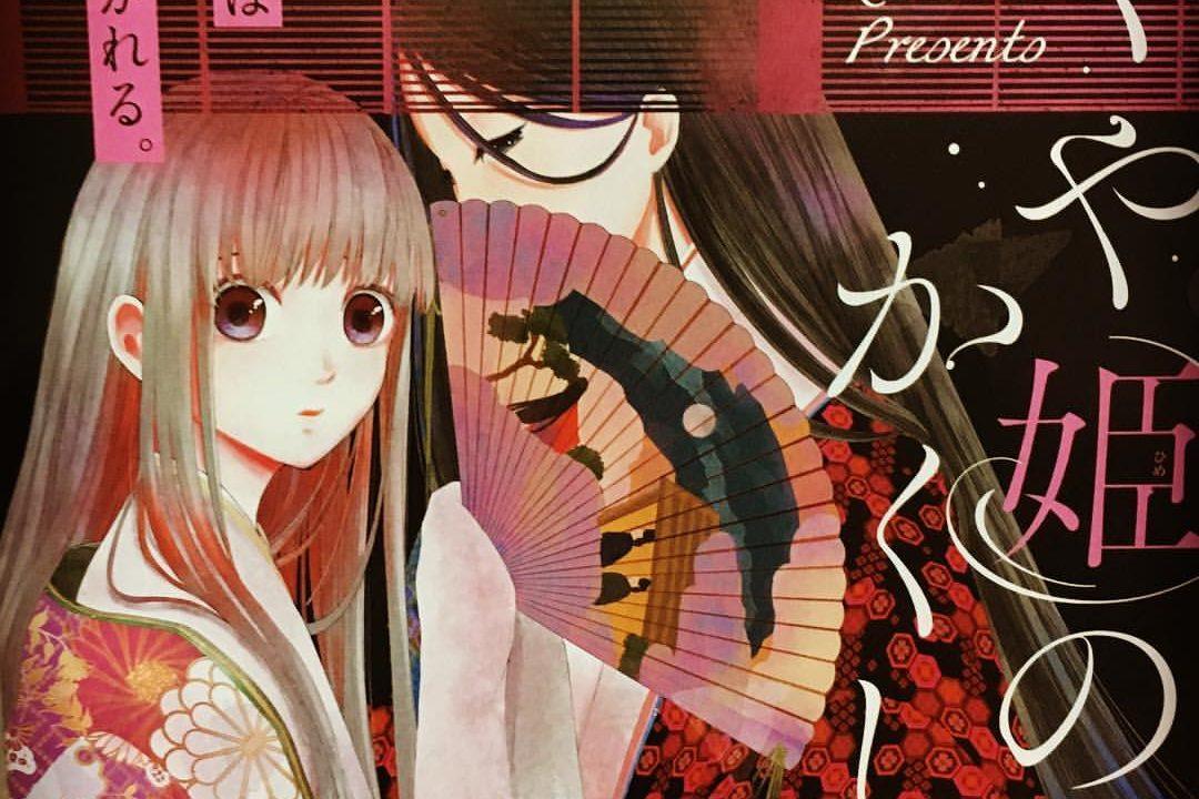 kaguya hime 1080x720 - かぐや姫のかくしごと~第4話最終話 かぐや姫とツバキの関係は!?
