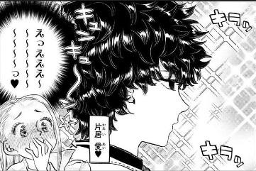 komyu 04 - 古見さんはコミュ症です。【第182話】 硬派です。のネタバレ!