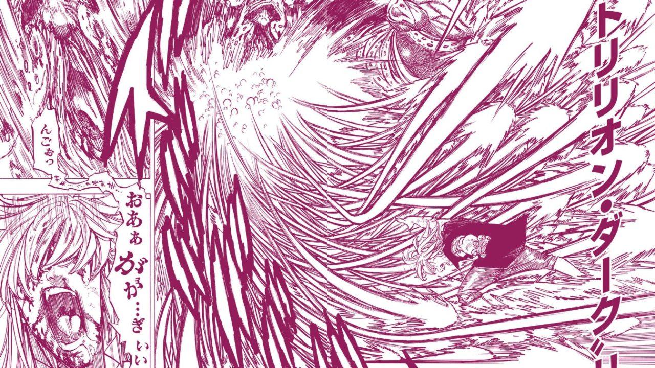 2019y03m29d 103735910 1280x720 - 七つの大罪【第305話】断末魔のネタバレ!遂に魔神王との決着を迎える!!