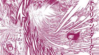 2019y03m29d 103735910 320x180 - オリエント【第40話】流星群の一撃のネタバレ!覚醒した黒曜の力が炸裂する!!