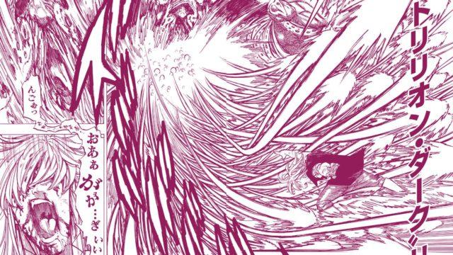 2019y03m29d 103735910 640x360 - 七つの大罪【第305話】断末魔のネタバレ!遂に魔神王との決着を迎える!!