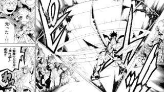 2019y04m11d 002219143 320x180 - EDENS ZERO【第39話】天才ハッカー・スパイダーのネタバレ!エデンズゼロに戻ったシキたちを更なる困難が襲う!!