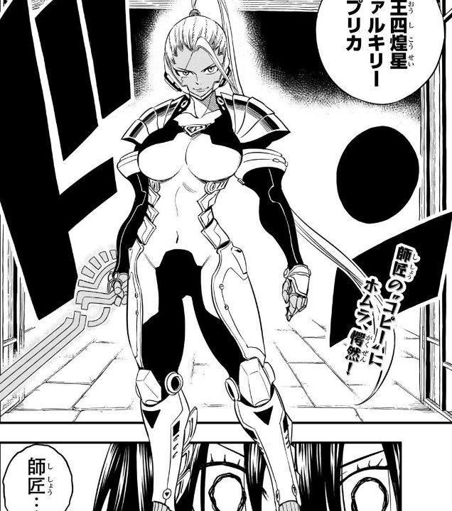 2019y06m01d 225833857 636x720 - EDENS ZERO【第46話】戦乙女の足音のネタバレ!シキに続いて仲間たちが戦います!!