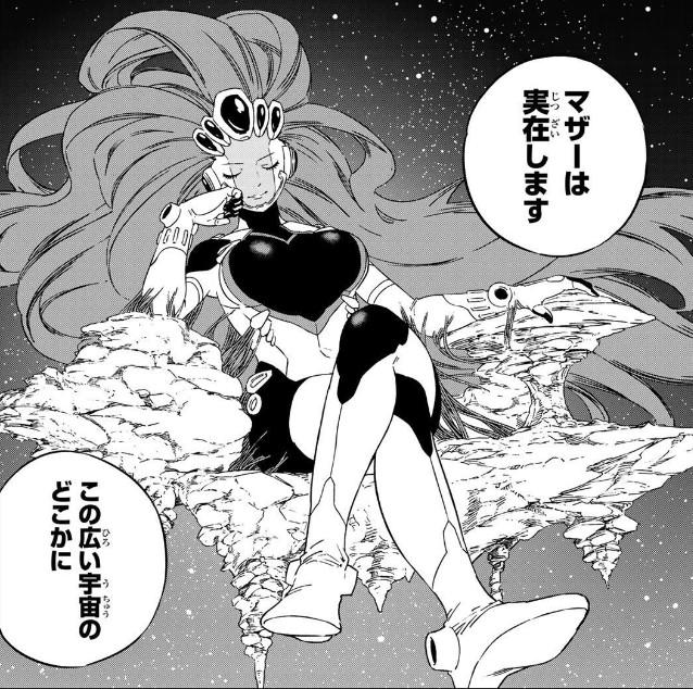 2019y06m12d 204025717 - EDENS ZERO【第48話】永永無窮の星よりのネタバレ!ヴァルキリーの居場所が遂に明らかに!?