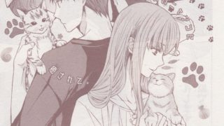 D8Ens2jU0AA5n 6 320x180 - ビーストチルドレン【第5話】のネタバレ!桜の才能をユキトは見抜いていた!