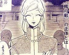 yjimage5EARBOS7 225x180 - きっと愛だから、いらない【第35話】盗まれた新曲…それでもラズライトはめげずに自分たちの曲としてライブに挑みました!!