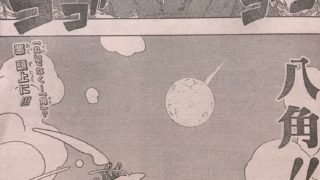 IMG 0165 e1562861697250 320x180 - ふたりの太星【第8話・居玉】ネタバレ! イズミの本気は目隠し将棋!?