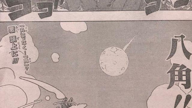 IMG 0165 e1562861697250 640x360 - サムライ8八丸伝【第9話・ふたりで…】のネタバレ! 八丸とアンがふたりで…謎の侍の行方は!?