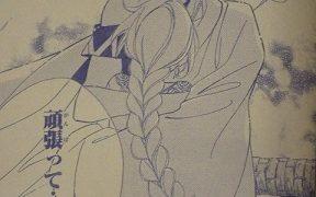 colette86 288x180 - BEASTARS【第138話】刹那的21500年のネタバレ!ハツカネズミたちとヤフヤの出会い