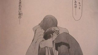 yona178 320x180 - 王室教師ハイネ【第81話・開かれる秘密】写真の謎に迫る!