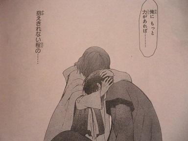 yona178 - 暁のヨナ第178話提案の形で問われた立場ネタバレ!!ヨナの決断は!?